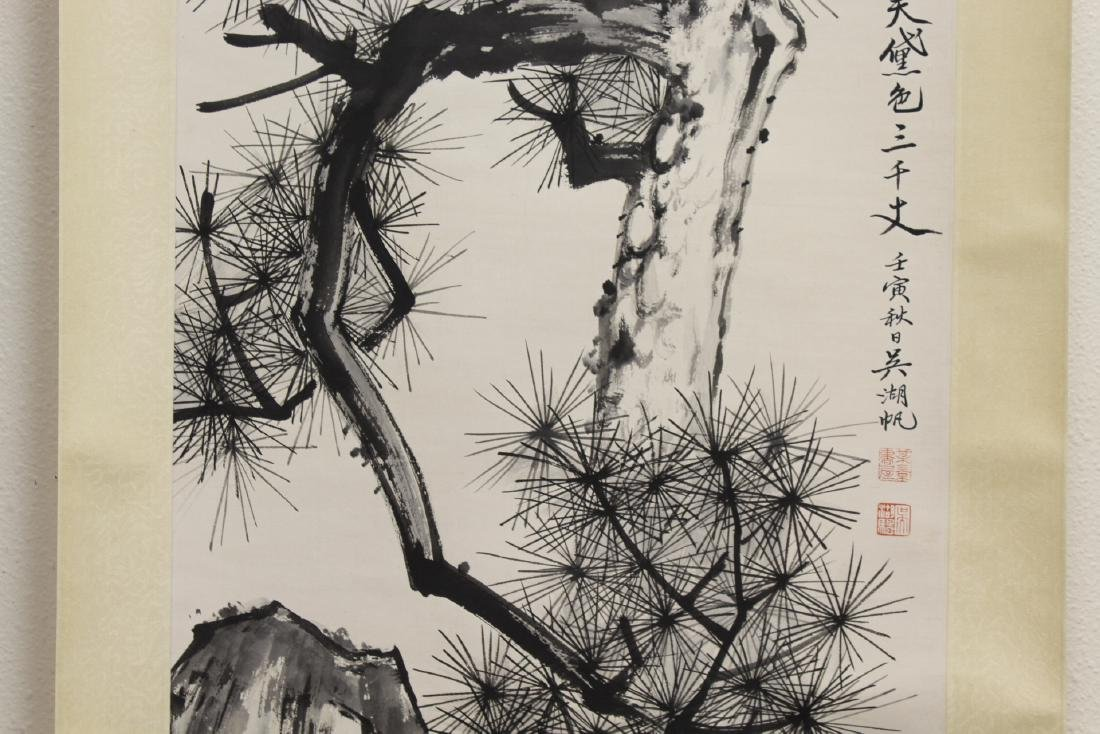 Chinese watercolor scroll depicting pine tree - 4