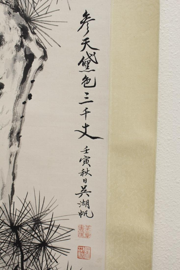 Chinese watercolor scroll depicting pine tree - 6