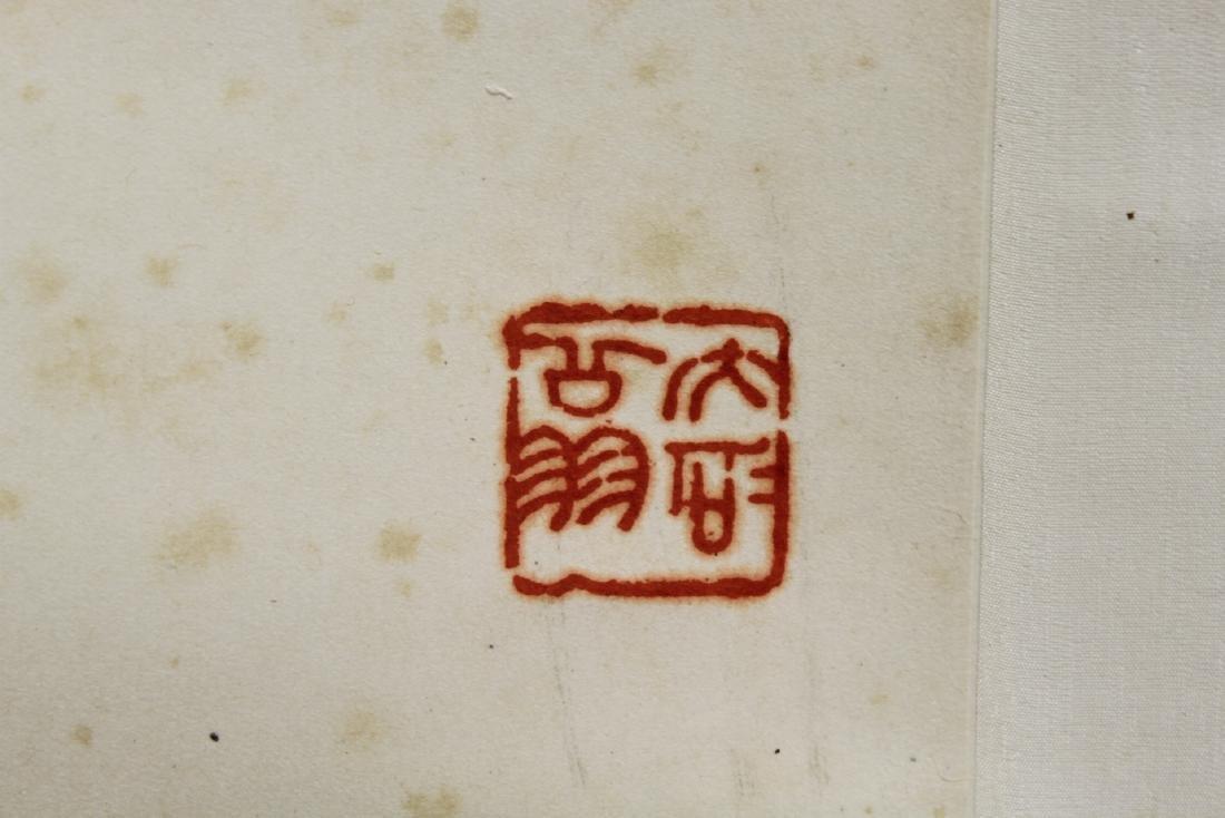 Pair Chinese hand written calligraphy scrolls - 10