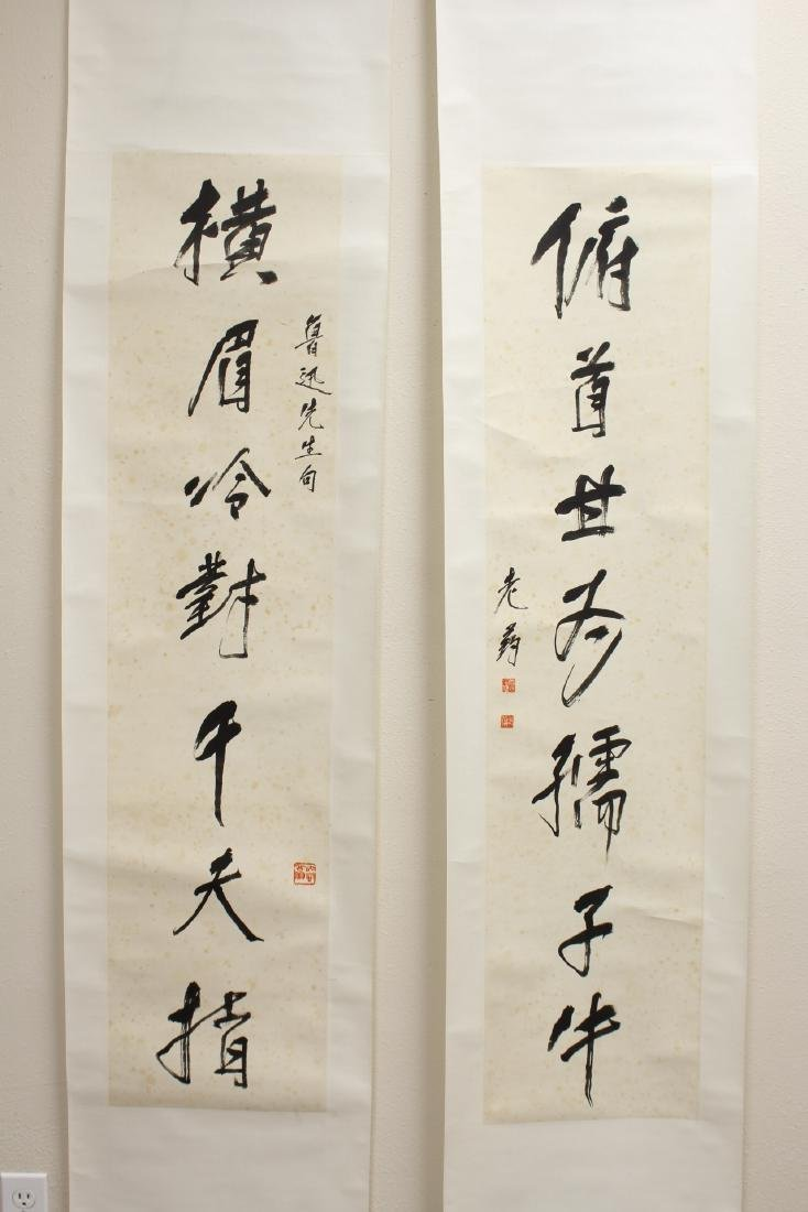 Pair Chinese hand written calligraphy scrolls