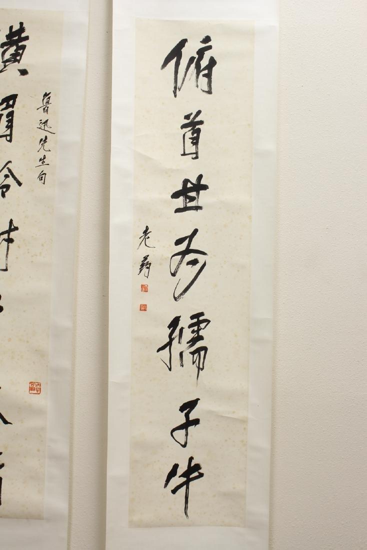 Pair Chinese hand written calligraphy scrolls - 3