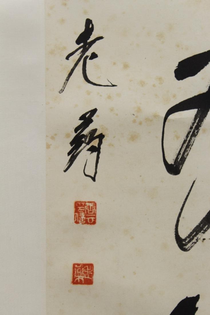 Pair Chinese hand written calligraphy scrolls - 6