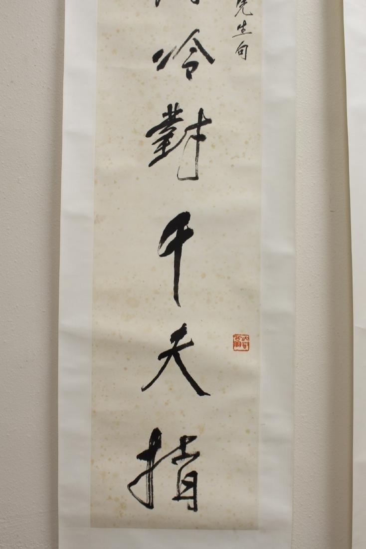 Pair Chinese hand written calligraphy scrolls - 9