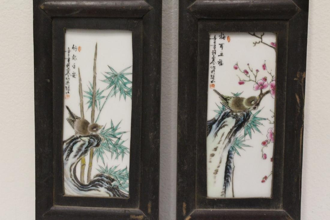 Pair Chinese early 20th c. framed porcelain plaques - 2