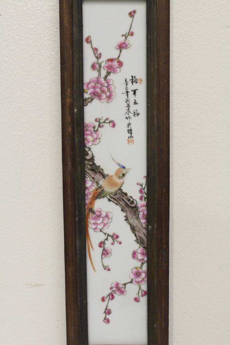 Pair Chinese early 20th c. framed porcelain plaques - 4