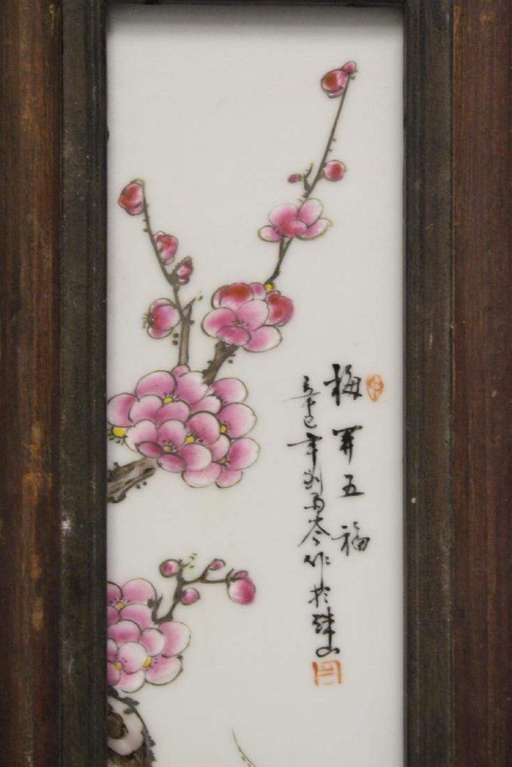 Pair Chinese early 20th c. framed porcelain plaques - 6