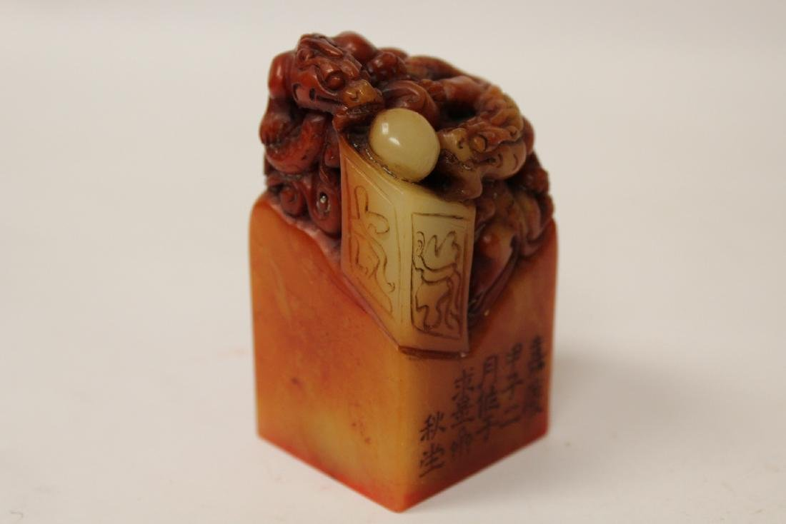 Vintage Chinese shoushan stone seal - 10