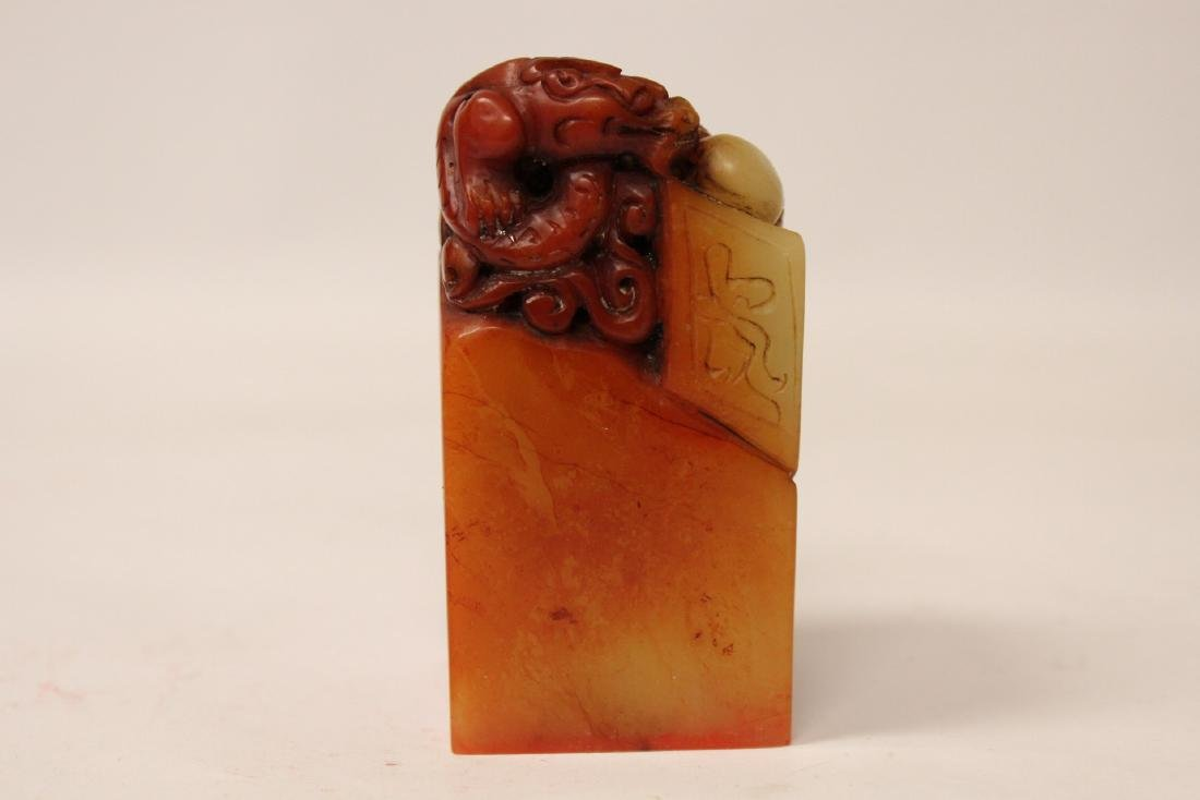 Vintage Chinese shoushan stone seal - 2