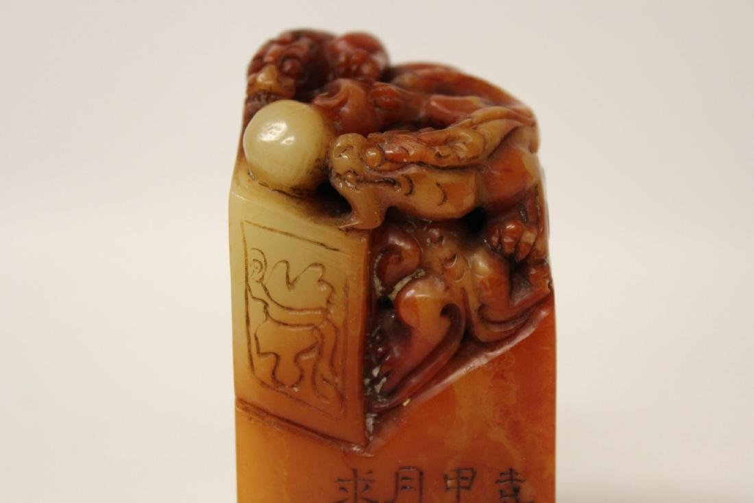 Vintage Chinese shoushan stone seal - 7