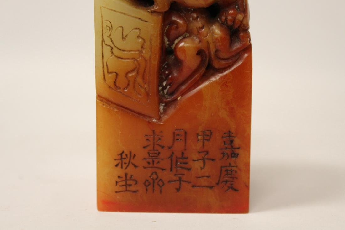 Vintage Chinese shoushan stone seal - 8