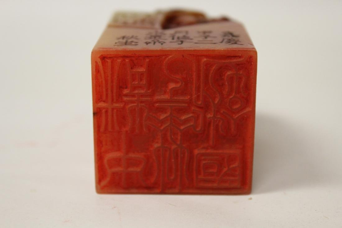 Vintage Chinese shoushan stone seal - 9