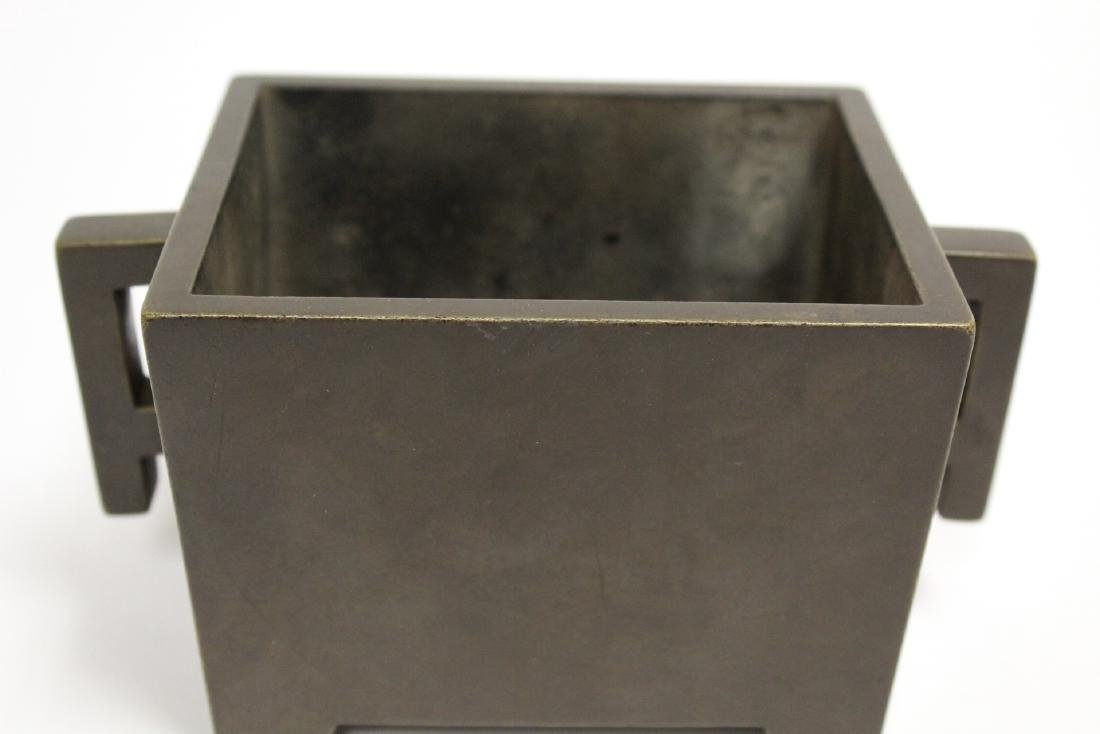 Chinese 19th/20th century very heavy bronze censer - 6