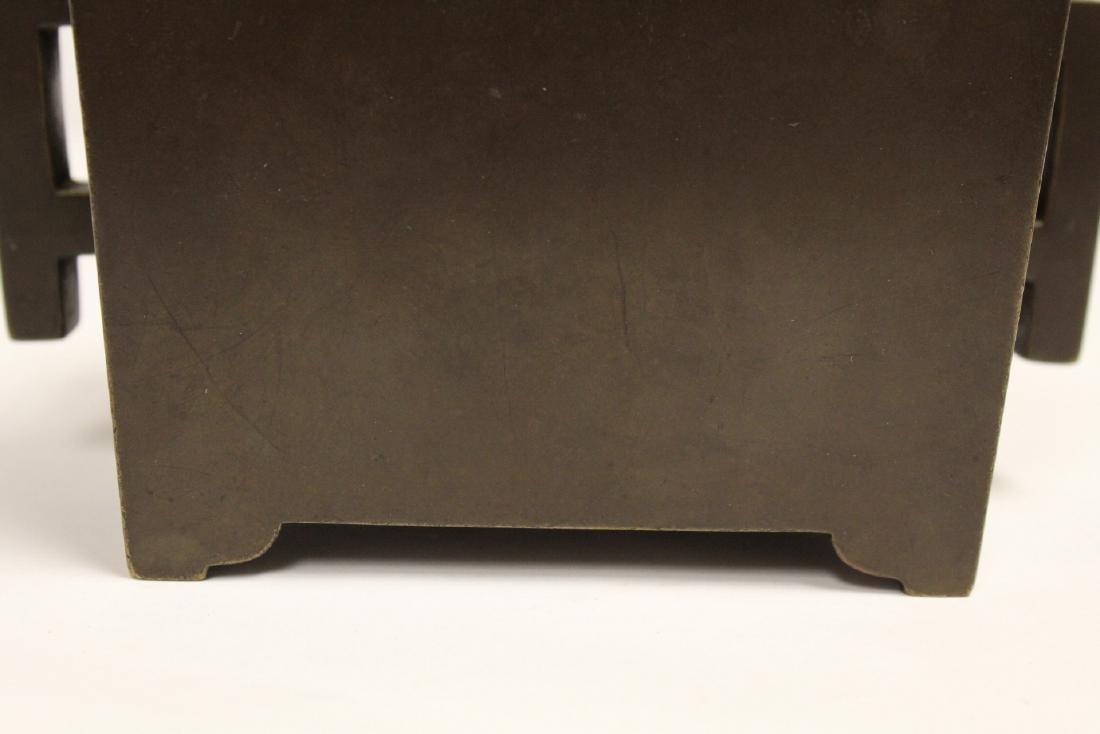 Chinese 19th/20th century very heavy bronze censer - 7