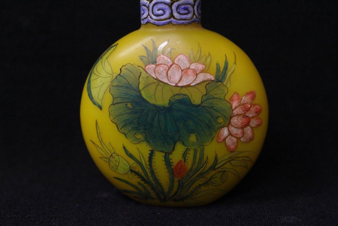 Chinese enamel on Peking glass snuff bottle - 2