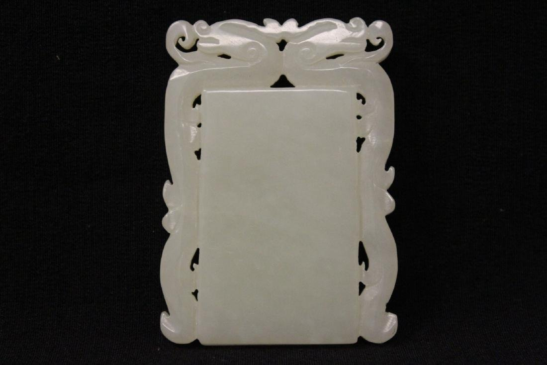 Chinese hetian jade carved plaque - 5