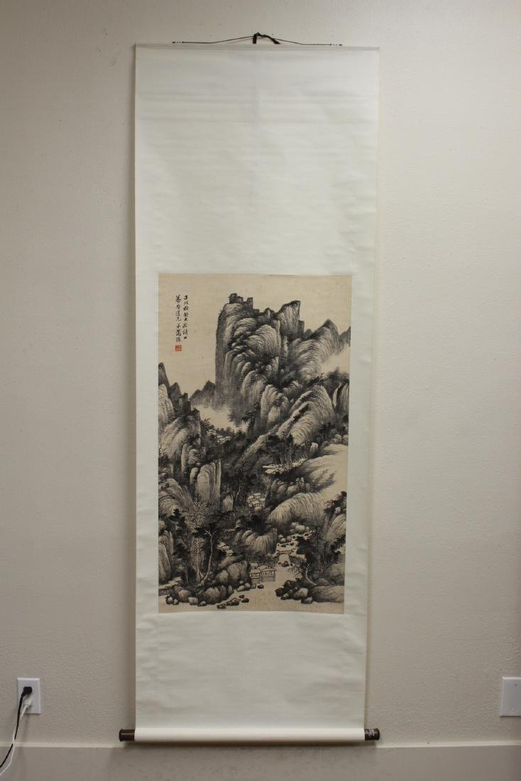 Chinese watercolor scroll - 2
