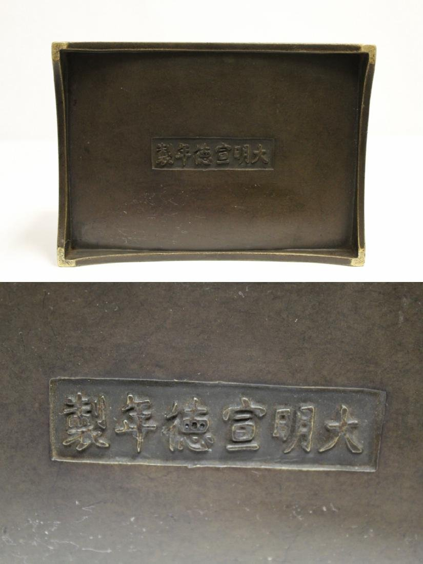 Chinese 19th/20th c. very heavy bronze censer - 6
