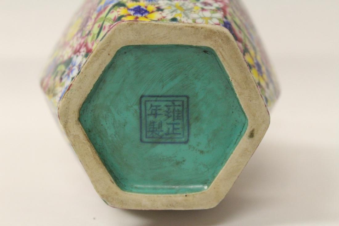 Chinese famille rose porcelain hexagonal vase - 8