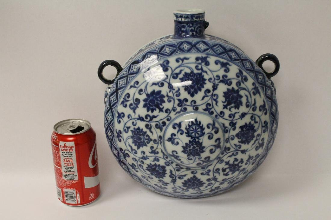 Chinese blue and white porcelain wine flask