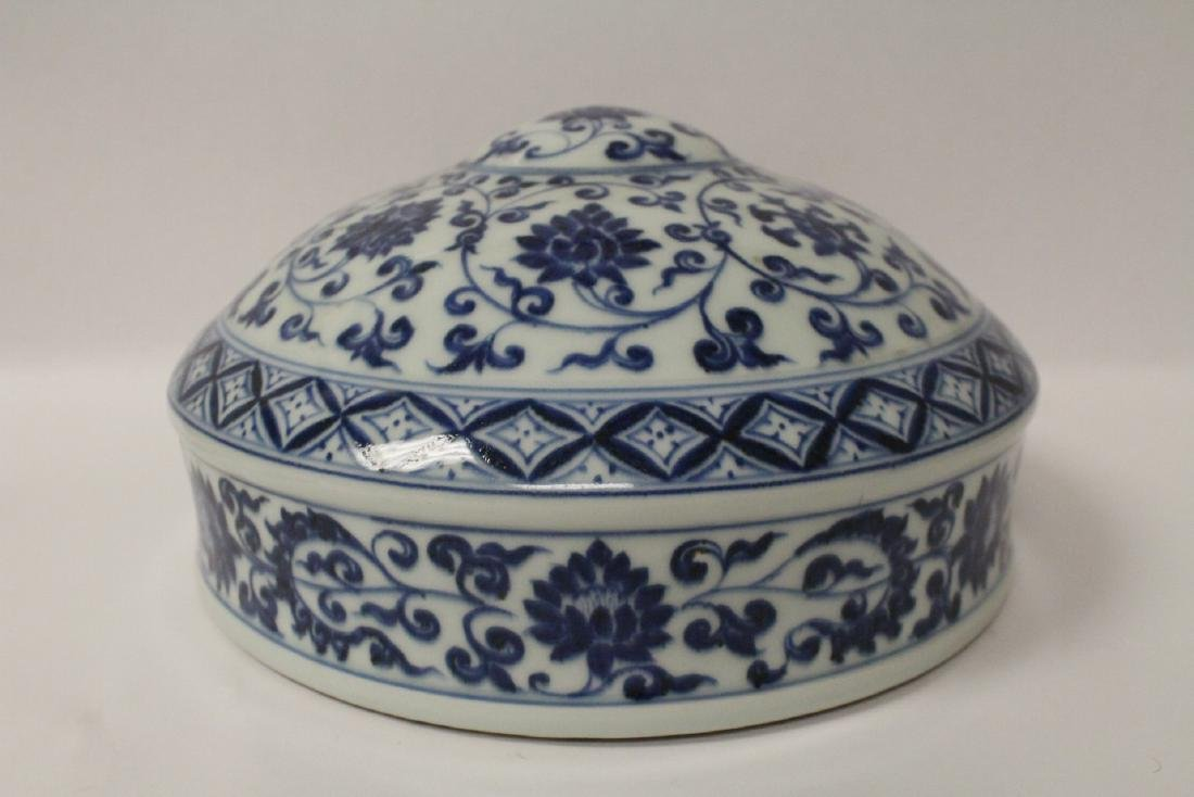 Chinese blue and white porcelain wine flask - 2