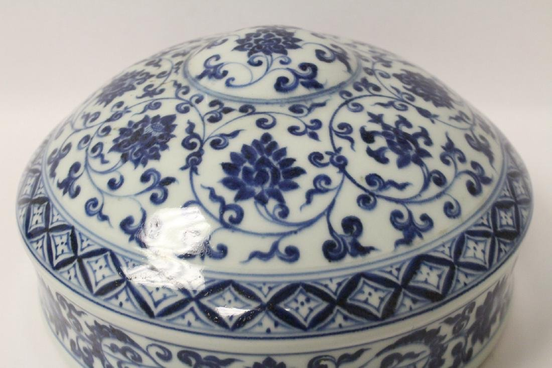 Chinese blue and white porcelain wine flask - 3