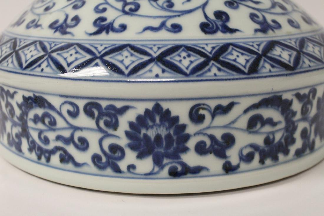 Chinese blue and white porcelain wine flask - 4