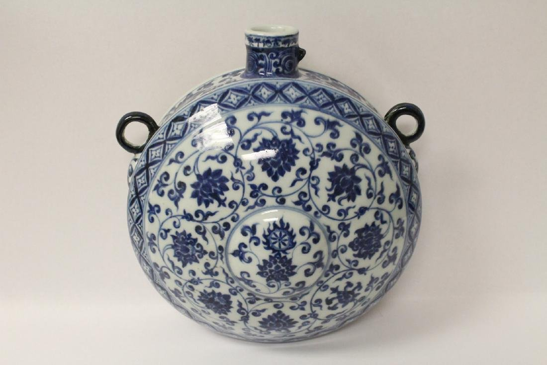 Chinese blue and white porcelain wine flask - 5