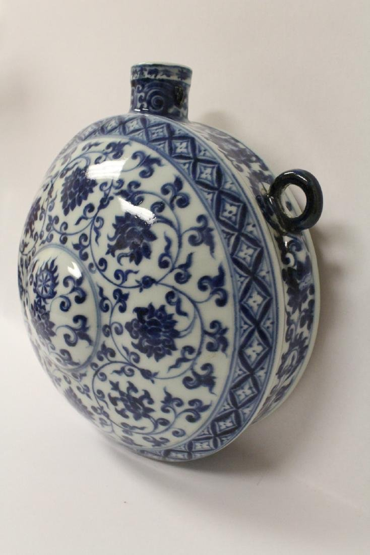 Chinese blue and white porcelain wine flask - 8