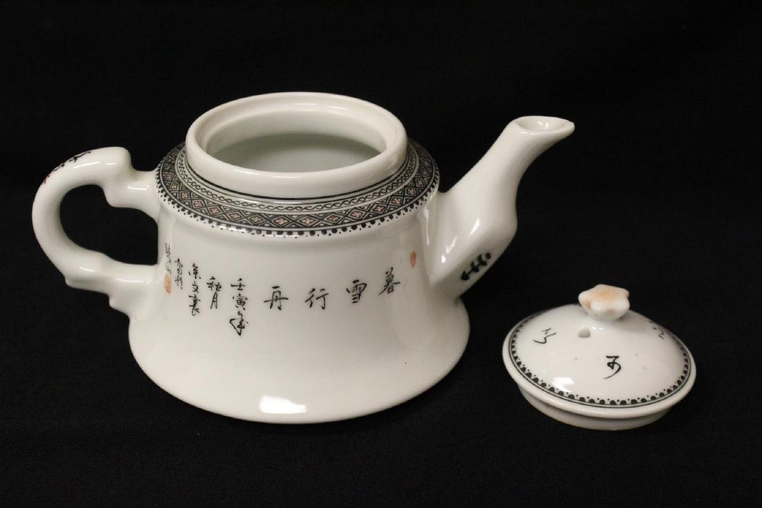 Chinese famille rose porcelain teapot - 4
