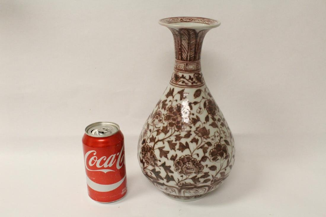 Chinese red and white porcelain bottle vase