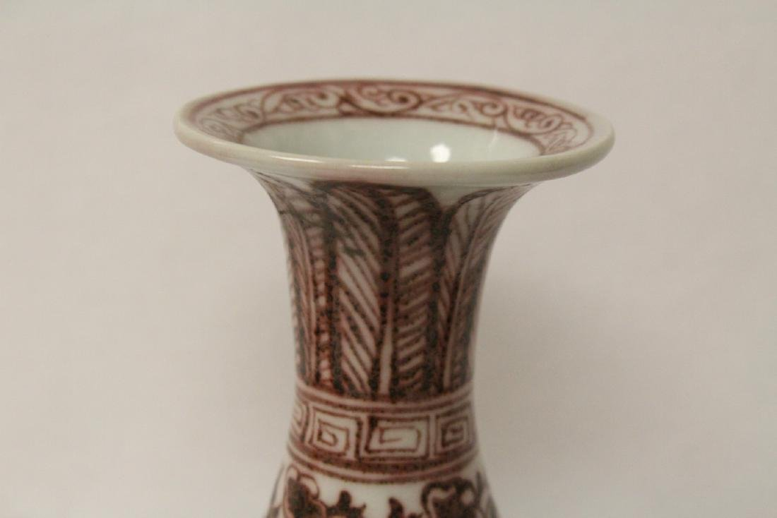 Chinese red and white porcelain bottle vase - 4
