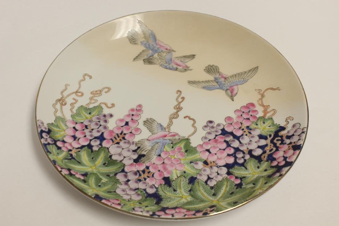 Chinese famille rose porcelain plate - 9