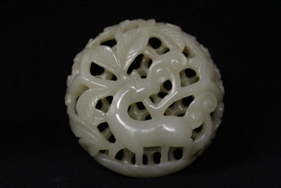 Chinese jade carved hair ornament