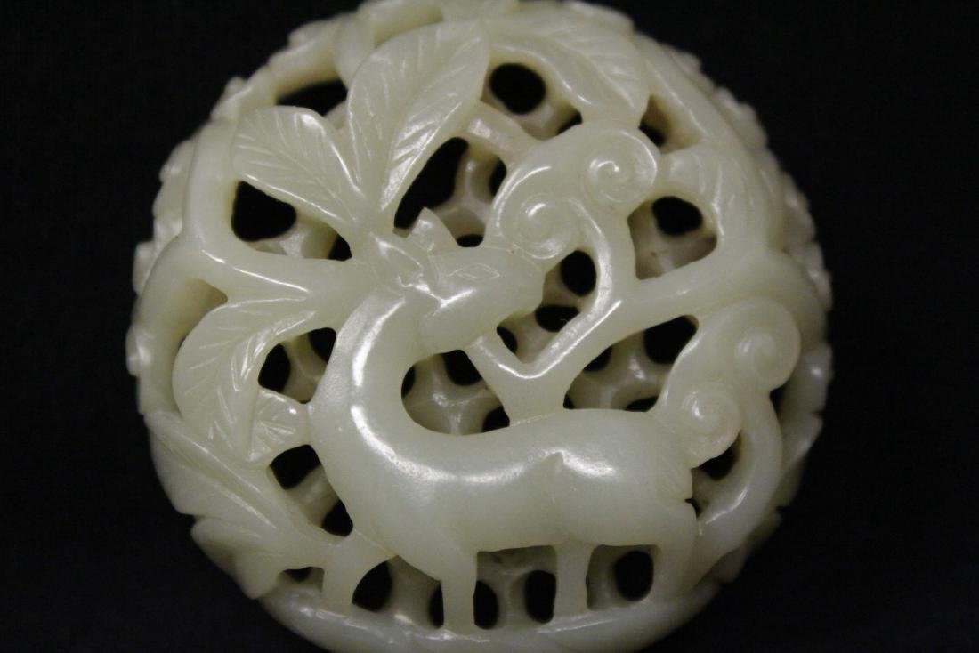 Chinese jade carved hair ornament - 2