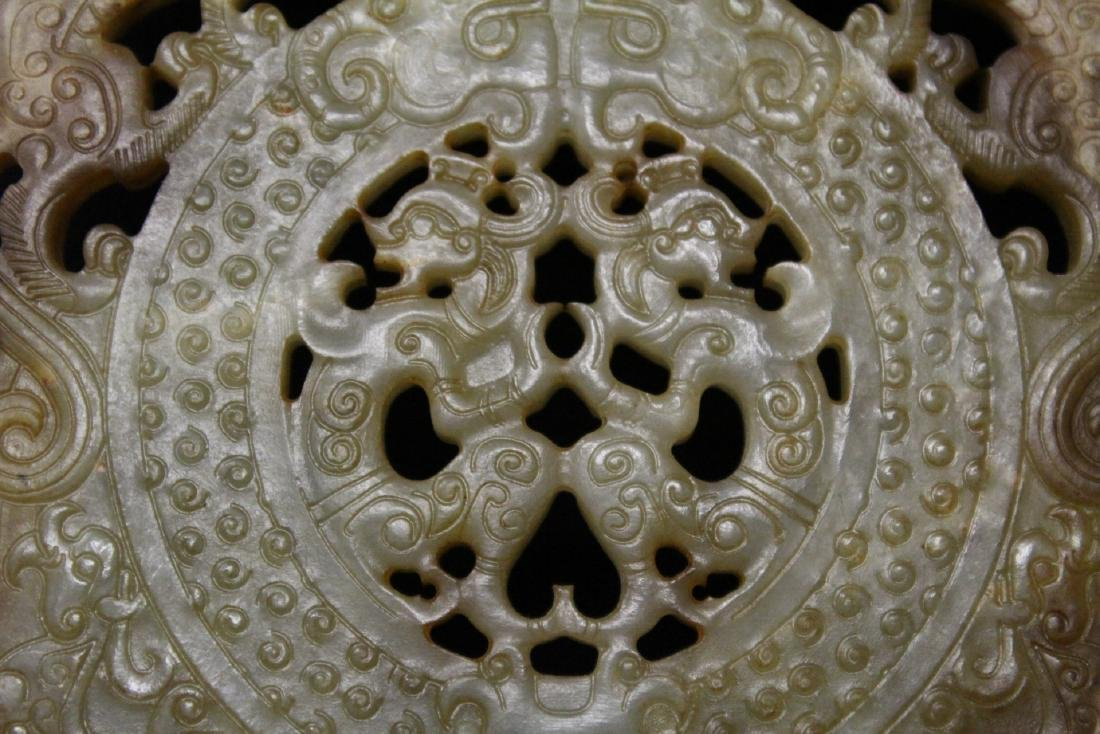 Large Chinese jade carved pei - 4