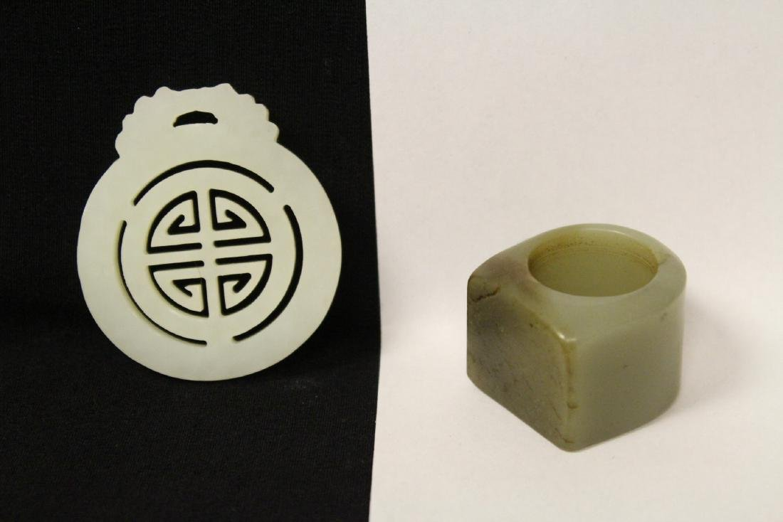jade carved bangle ring & a stone carved pei
