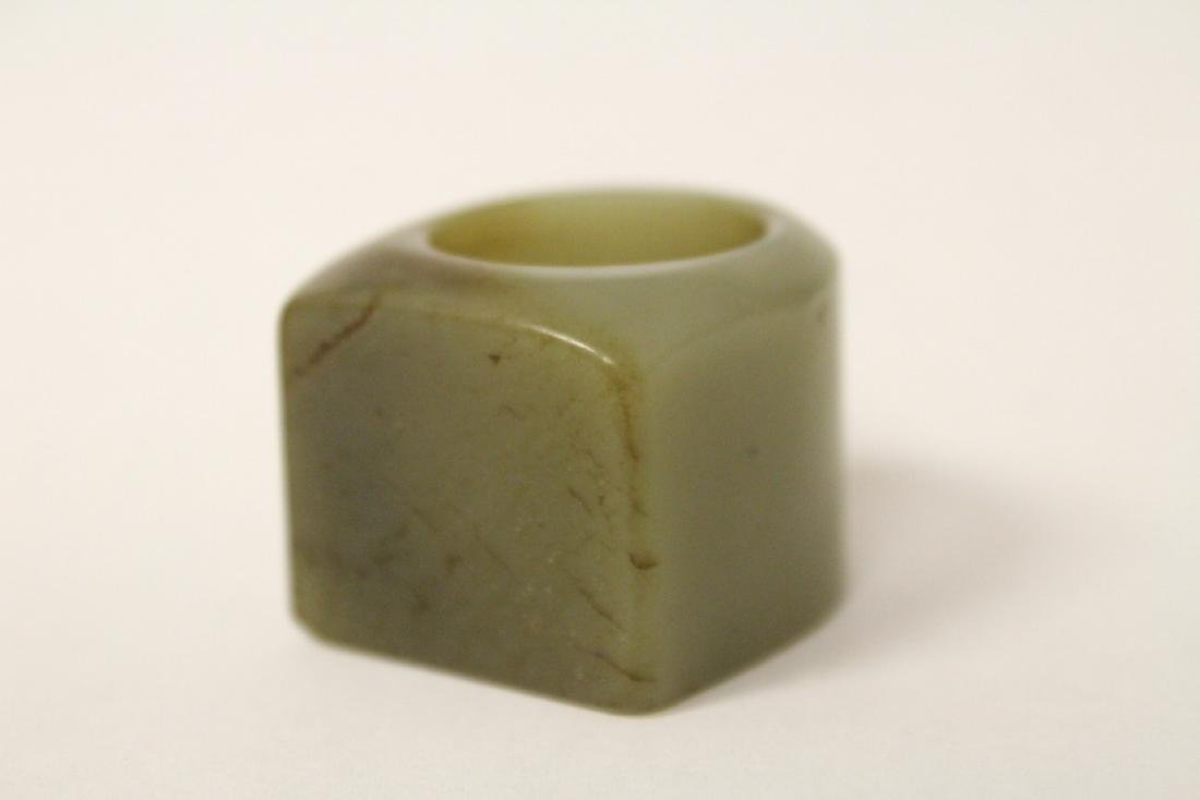 jade carved bangle ring & a stone carved pei - 7