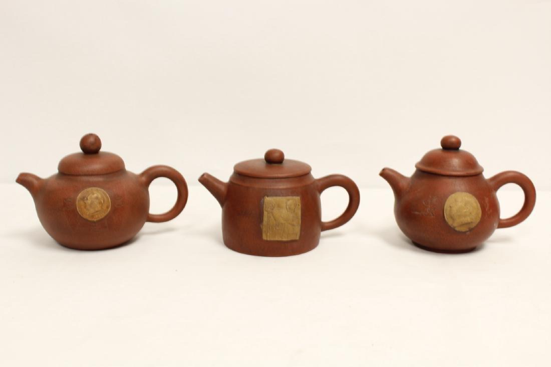 8 Yixing teapots - 5
