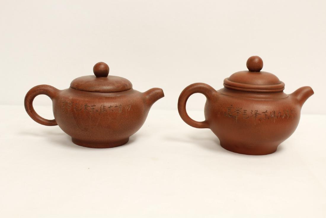 8 Yixing teapots - 8