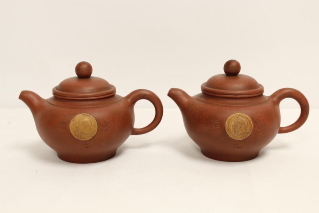 8 Yixing teapots - 7