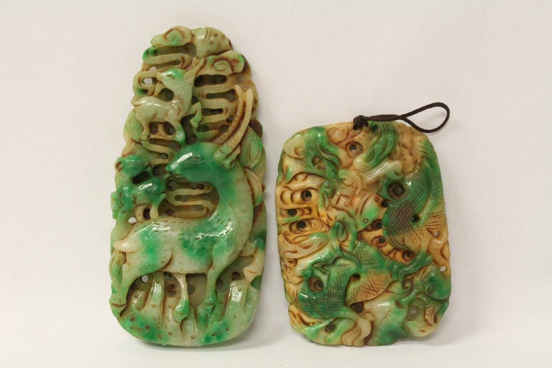 2 large Chinese jade like stone carved plaques