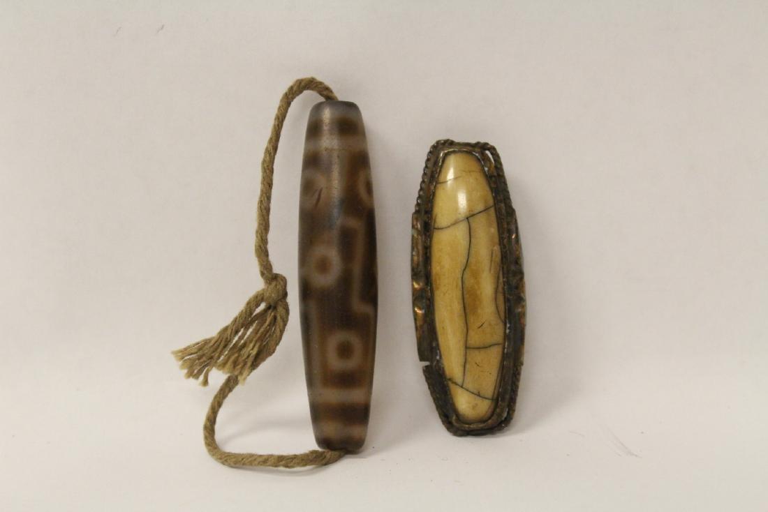 2 beads
