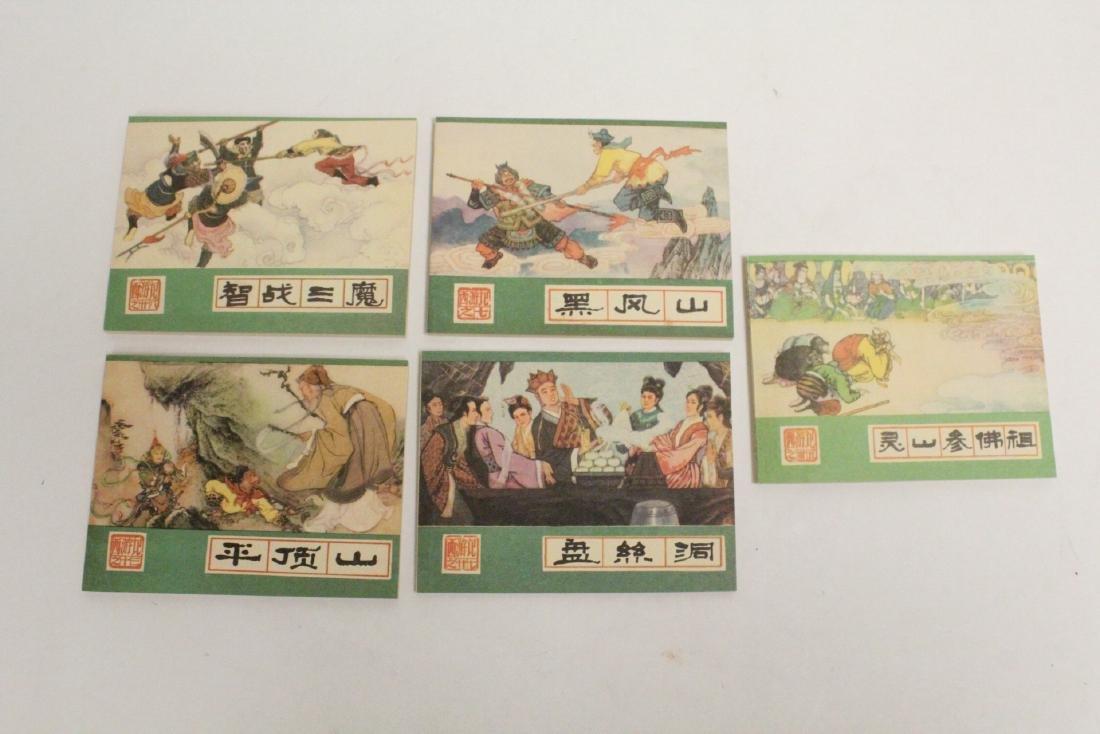 Set of comic books - 4