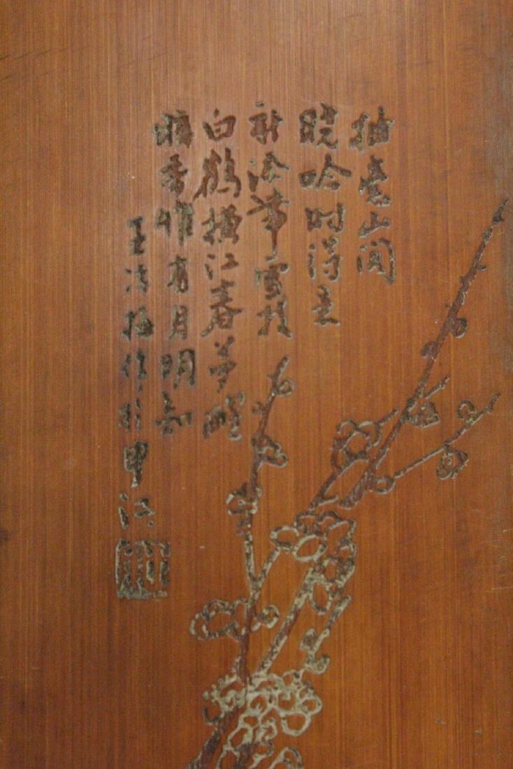 Bamboo carved armrest - 10
