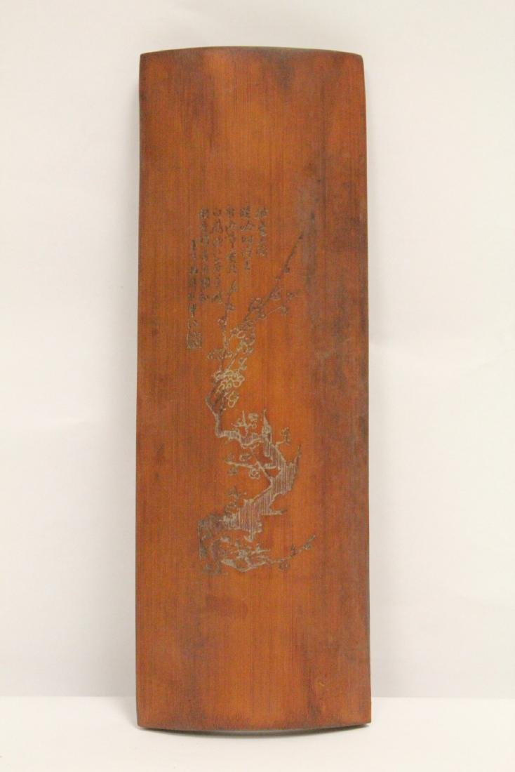 Bamboo carved armrest