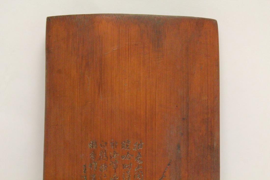 Bamboo carved armrest - 2