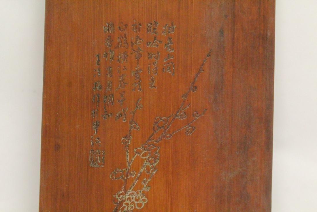 Bamboo carved armrest - 3