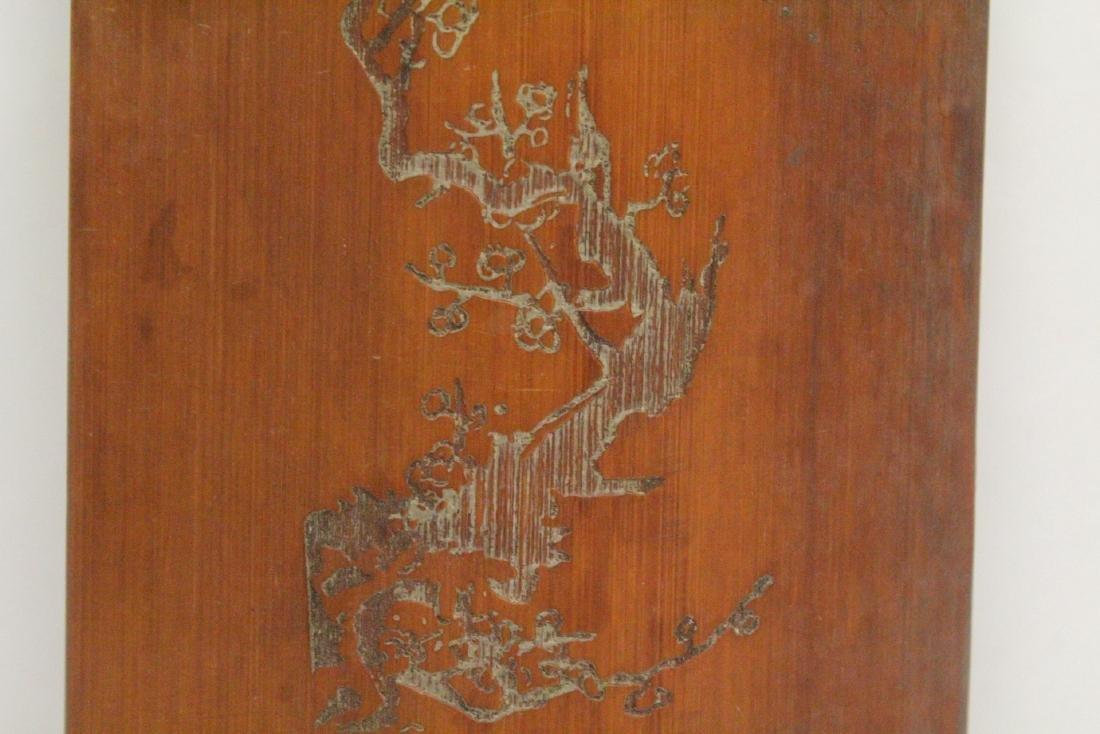 Bamboo carved armrest - 4