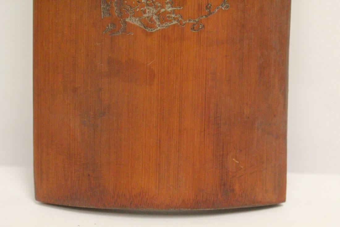 Bamboo carved armrest - 5