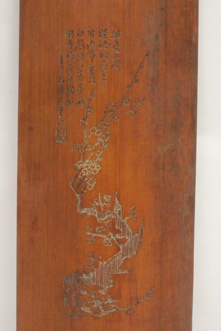 Bamboo carved armrest - 6